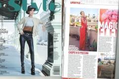 magazine-1024x754