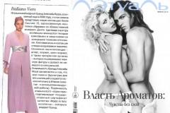 magazine_1-1024x783